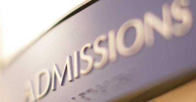 ช่องทางประกาศผล Admission 54