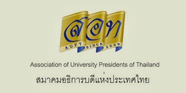 เลือกคณะ-admissions