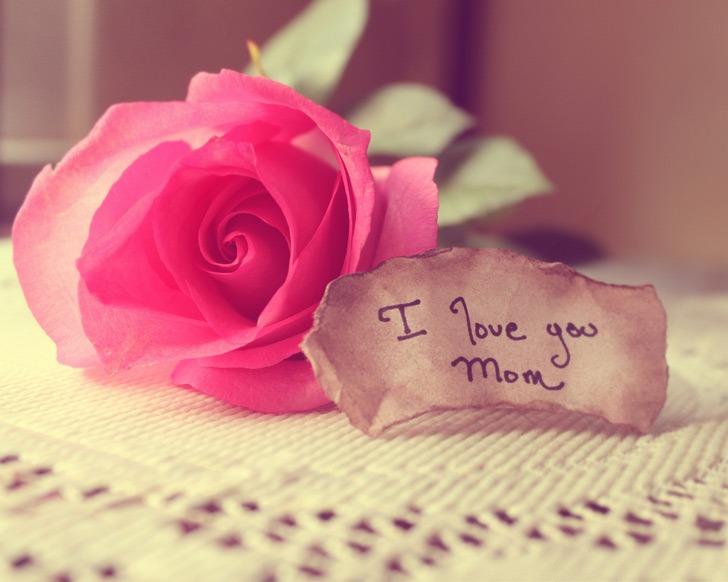 รักแม่