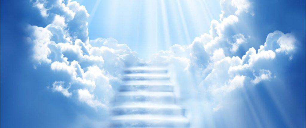 คำไวพจน์ สวรรค์